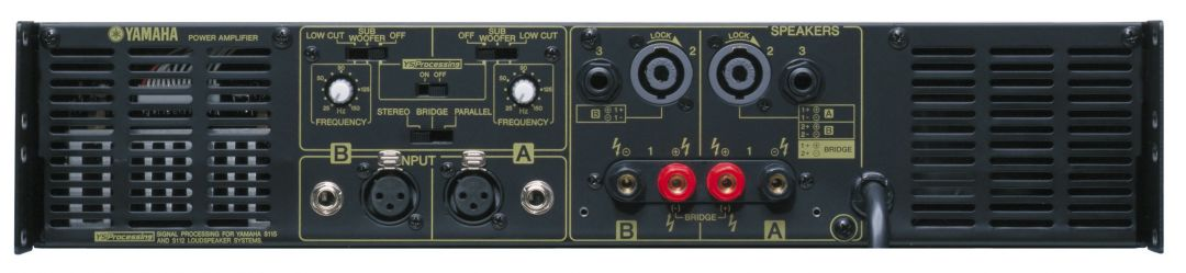 Power Amplifier Yamaha P2500s : yamaha p2500s power amplifier cps ~ Hamham.info Haus und Dekorationen
